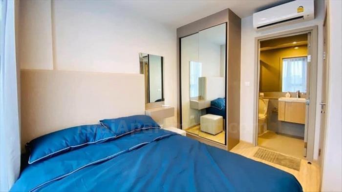 condominium-for-rent-the-privacy-the-phra-interchange