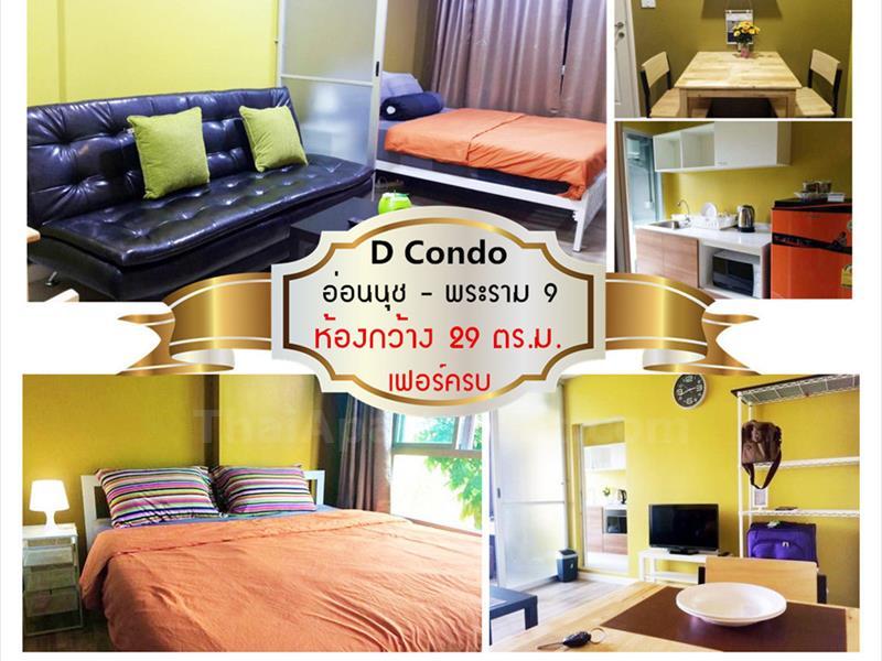 condominium-for-rent-dcondo-onnut-rama9