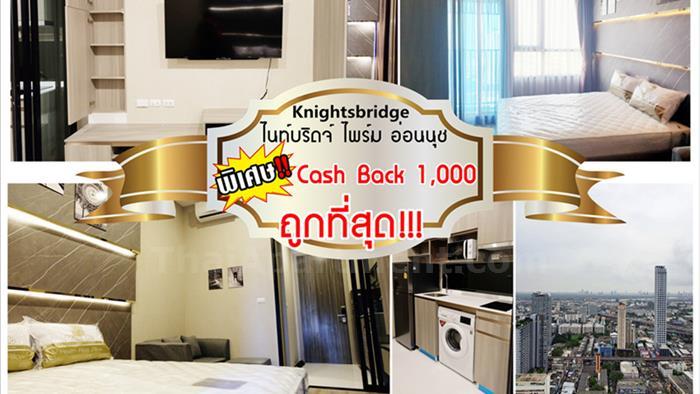 condominium-for-rent-knightsbridge-prime-onnut