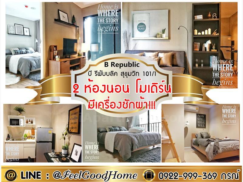 condominium-for-rent-b-republic-sukhumvit-101-1