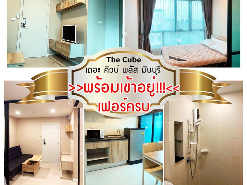 condominium-for-rent-the-cube-plus-minburi