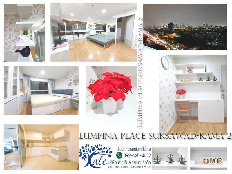 condominium-for-rent-lumpini-place-suksawat-rama2