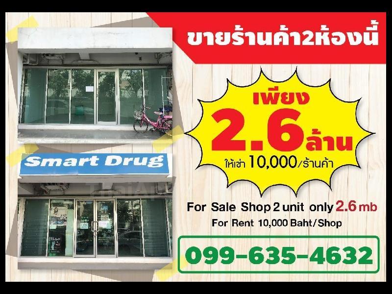 condominium-for-rent-smart-condo-rama-ii