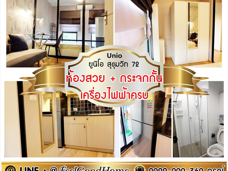 condominium-for-rent-unio-sukhumvit-72
