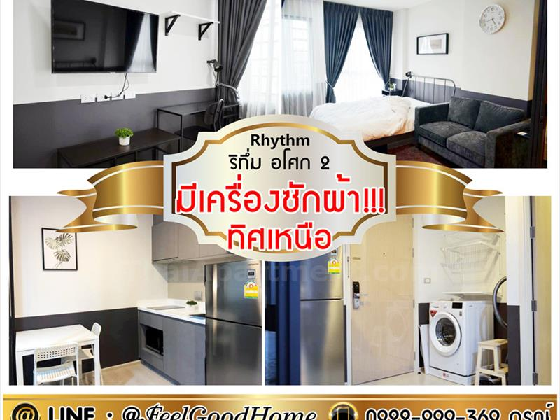 condominium-for-rent-rhythm-asoke-ii