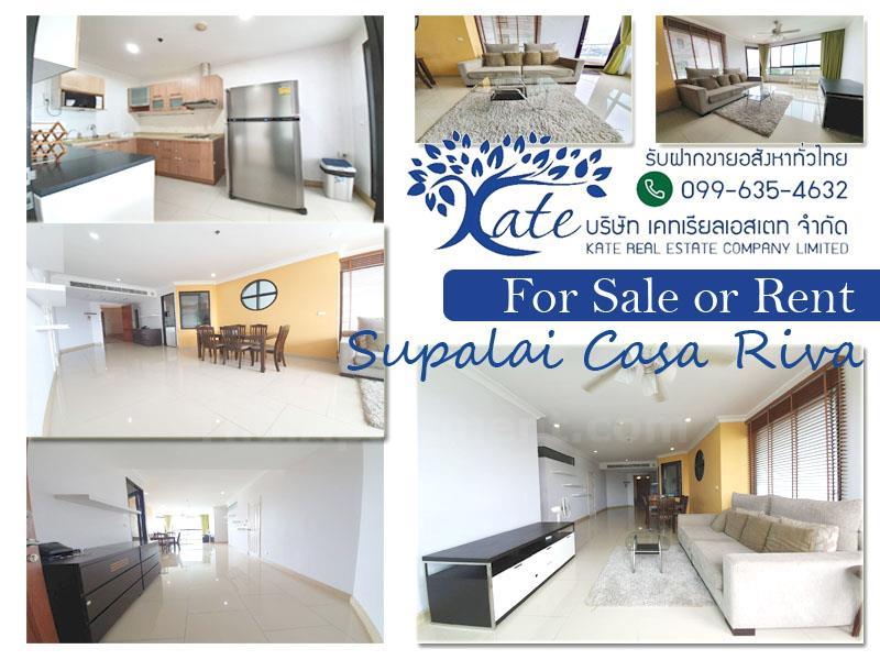 condominium-for-rent-supalai-casa-riva