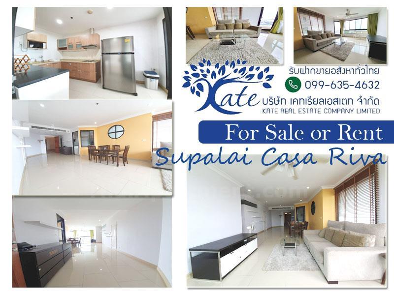 condominium-for-rent-supalai-casa-riva