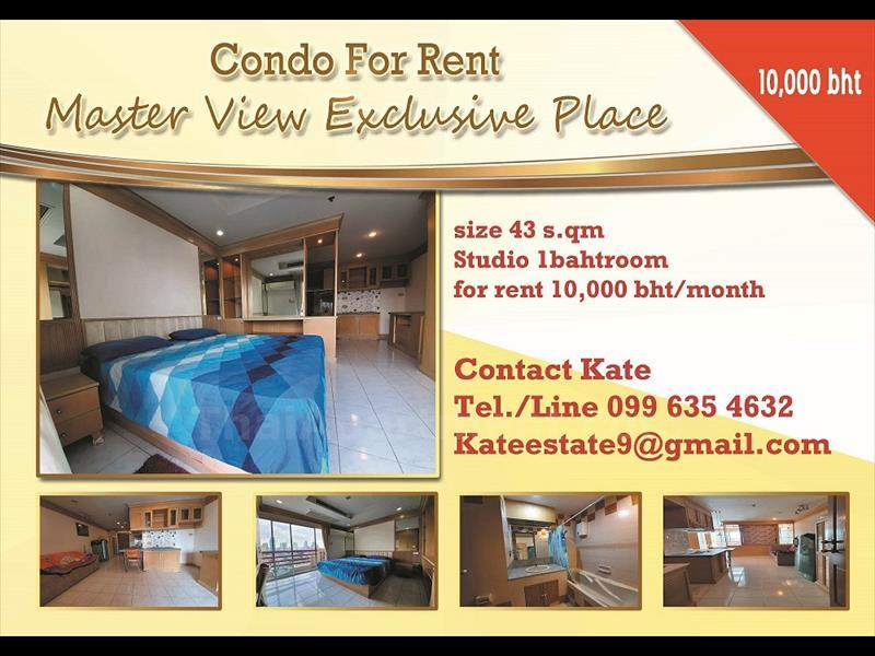 condominium-for-rent-master-view-executive-place