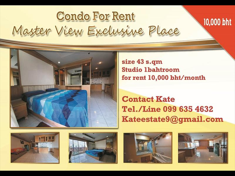 condominium-for-rent-master-view-executive-place