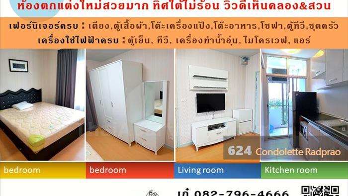condominium-for-rent-624-condolette-ladprao-