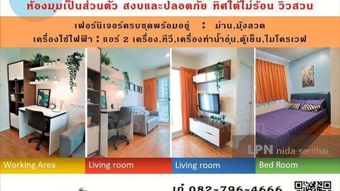 condominium-for-rent-lumpini-condotown-nida-sereethai-2