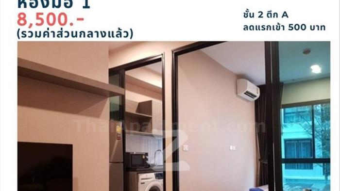 condominium-for-rent-notting-hill-sukhumvit-105