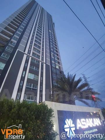 condominium-for-rent-ussakan-place