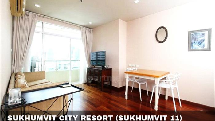 condominium-for-rent-sukhumvit-city-resort