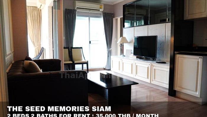 condominium-for-rent-the-seed-memories-siam