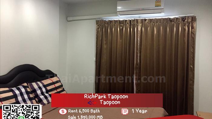 condominium-for-rent-rich-park-taopoon-interchange