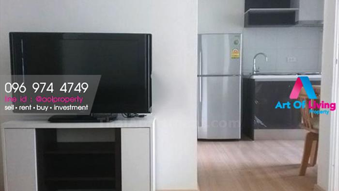 Condo The Base Changwattana for rent No : 9455