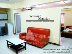 Wilawan Mansion image 15