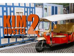 KIM HOSTEL2 AT MORLANG  image 1