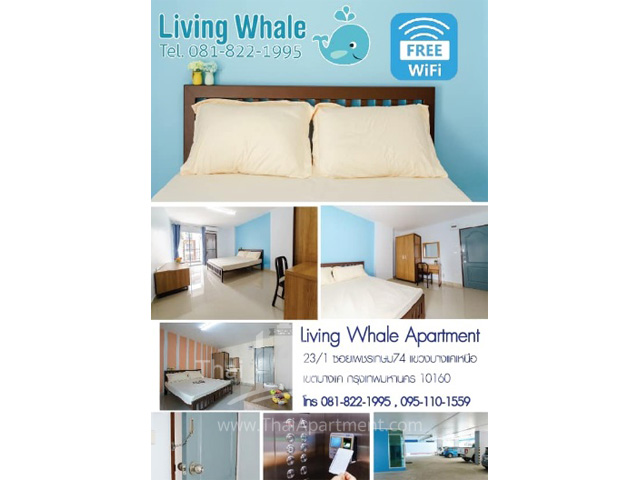Living Whale Apartment image 5