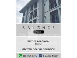 Balance Room image 7