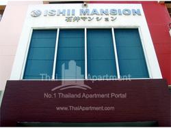 Ishii Mansion image 5