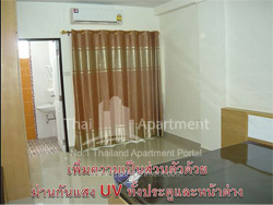 Varunya Apartment image 3