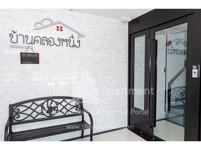 Baan Klong Nueng image 2