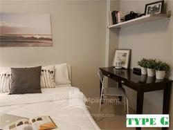 The Emerald Apartment image 2