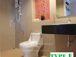 The Emerald Apartment image 8
