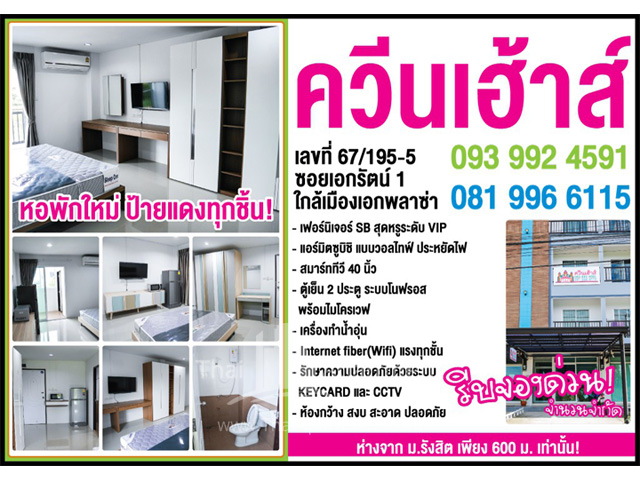 Queen House  Apartment image 5