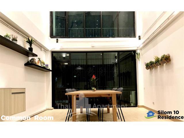 Silom 10 Residence รูปที่ 1