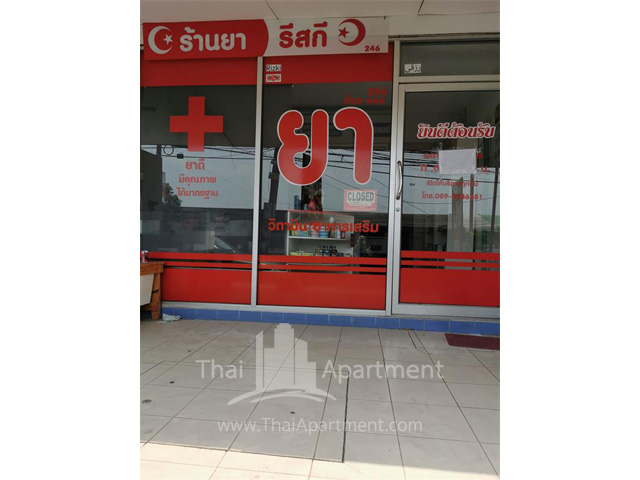 Numthong Apartment image 3