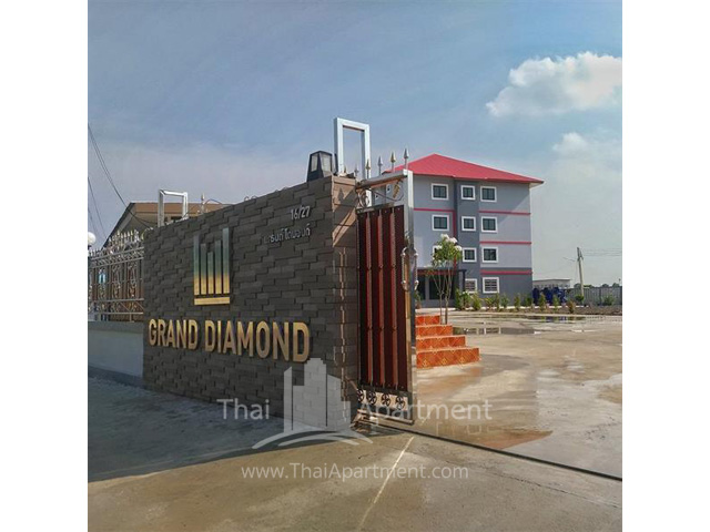 GRAND DIAMOND APARTMENT image 2