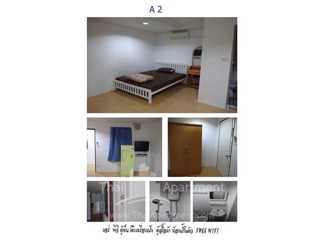 บ้านสุขใจ 2 รูปที่ 5