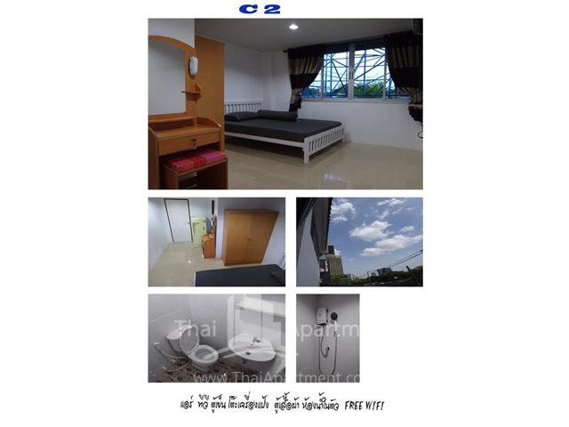 บ้านสุขใจ 2 รูปที่ 7