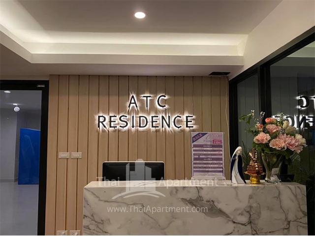 ATC RESIDENCE image 3