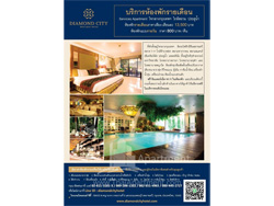 Diamond City Hotel image 8