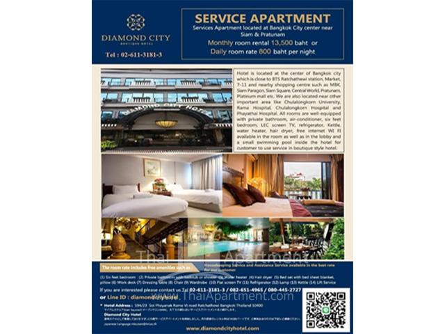 Diamond City Hotel image 7
