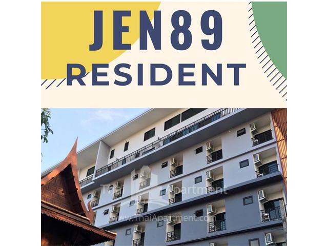 เจน 89 อพาร์ทเม้นท์ รูปที่ 1
