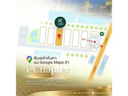 ichapter Suvarnabhumi hotel image 1