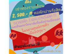 ABS PP KK Apartment image 1