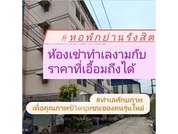 ABS PP KK Apartment image 2