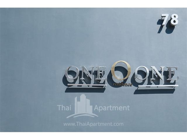 101 Residence รูปที่ 3