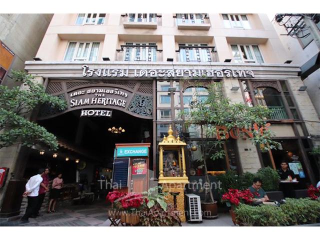 The Siam Heritage Hotel image 1