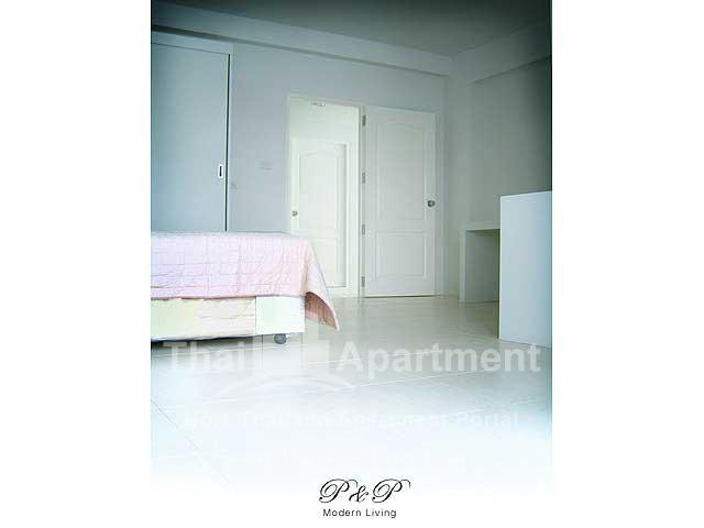 P&P Modern Living image 7