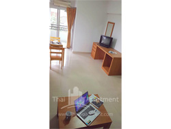 The 20 Apartment image 19