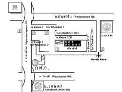 Net House image 7