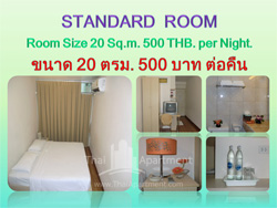 The Blooms Apartment & Hotel image 3