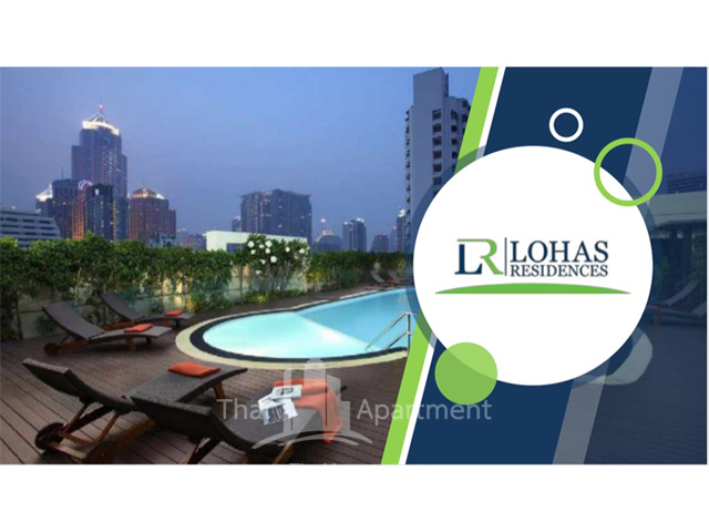 Lohas Residences image 1